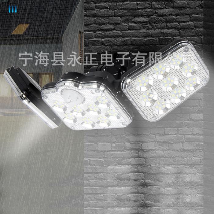 Đèn cảm biến chống trộm năng lượng mặt trời 122 LED